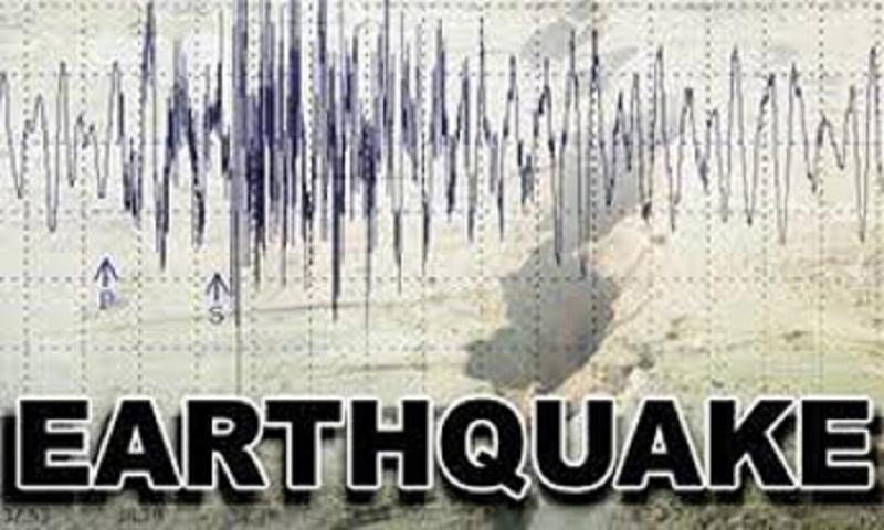 5.2-magnitude quake hits 20km SW of Adak, Alaska: USGS