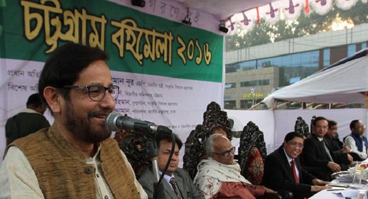 Ekushey Boi Mela begins in Chittagong Tuesday