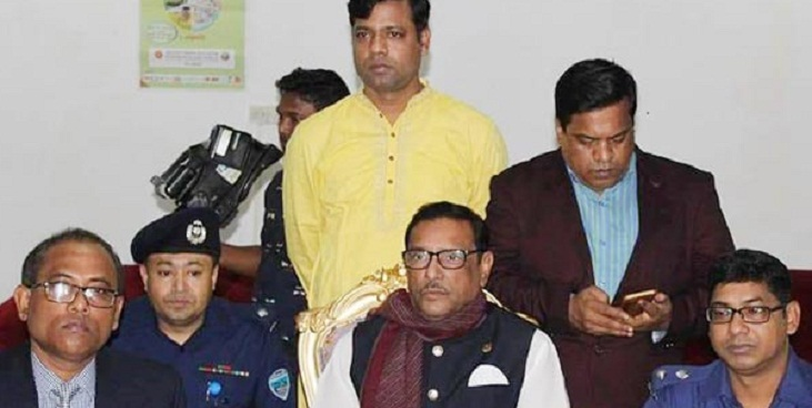 BNP must take part in polls though Khaleda in jail: Quader