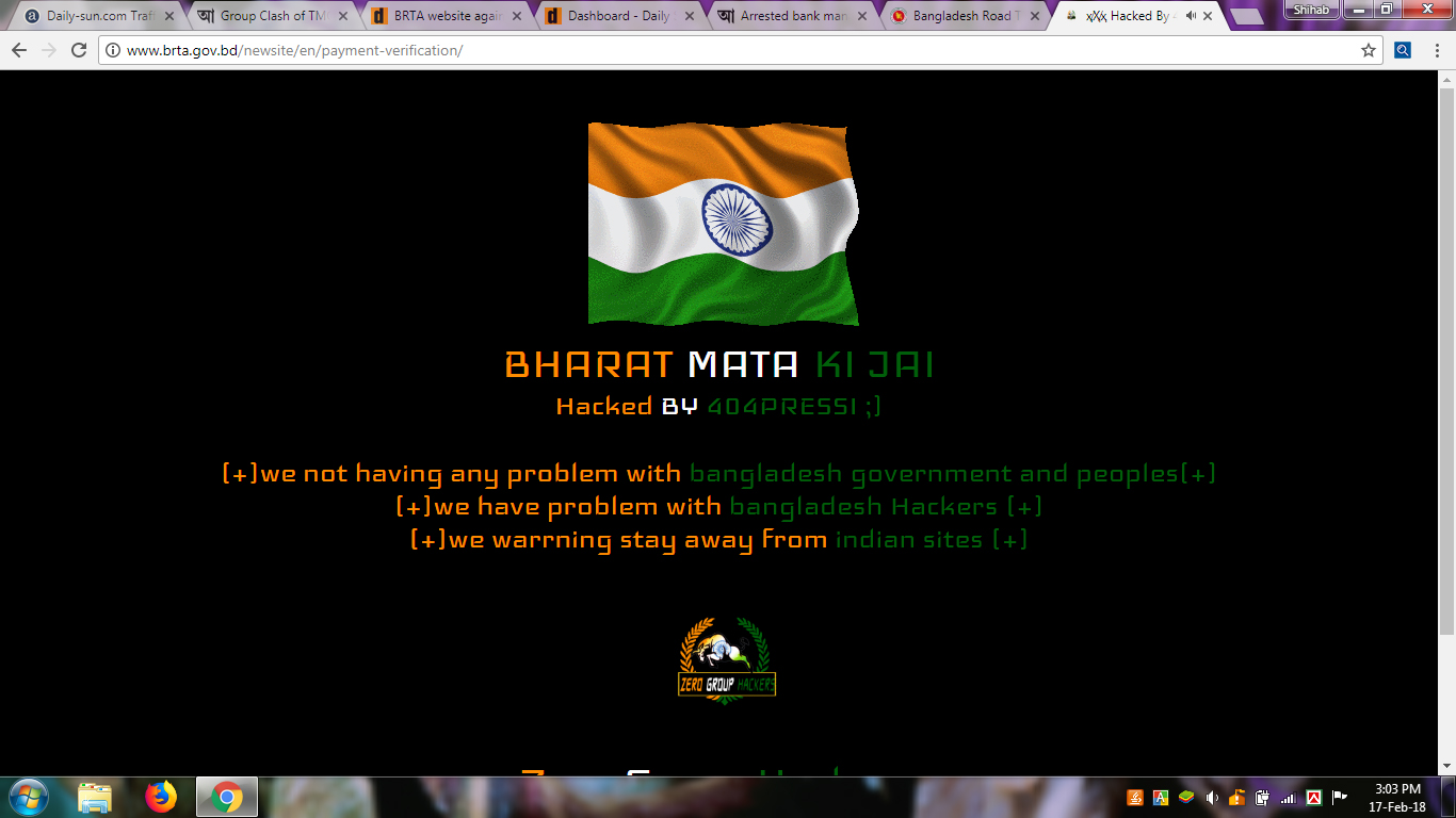 BRTA website again hacked