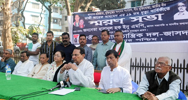 No bar for BNP to take part in polls: Inu
