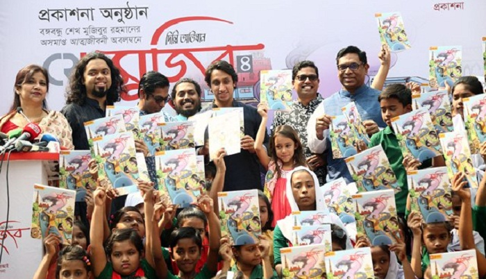 Graphic novel Mujib-4 released at Ekushey Book Fair