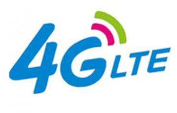 Bangladesh enters 4G era Monday