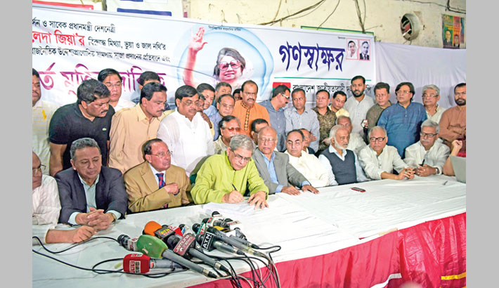 BNP launches countrywide  mass signature campaign