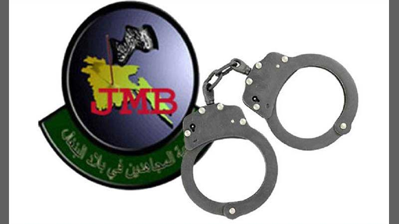 3 JMB men held with ammos in Rajshahi