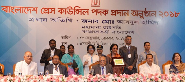 6 get Bangladesh Press Council Award
