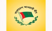 Awami League joint meeting Monday to make March 7 public rally success