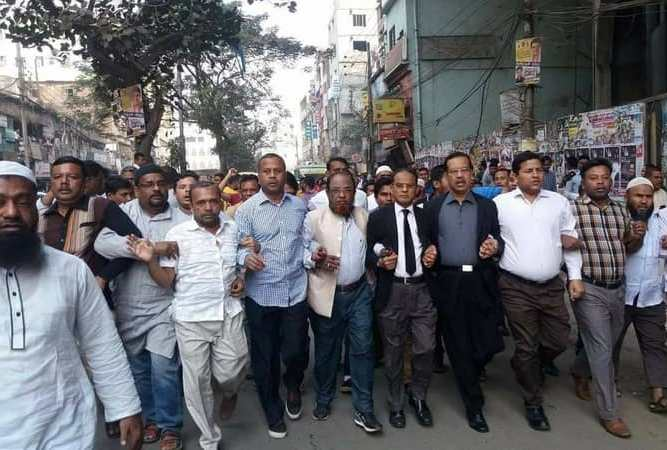 BNP submits memorandum to DC for Khaleda release