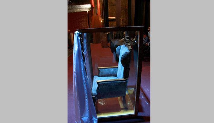 Bangabandhu Chair to be set up at BRUR
