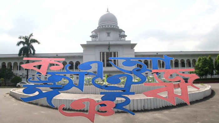 Experts suggest changing mindset for using Bangla at apex court