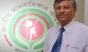 NHRC forms team to investigate Rangamati incident