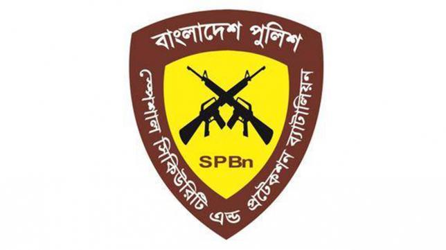 SPBn cop hurt in 'accidental firing'