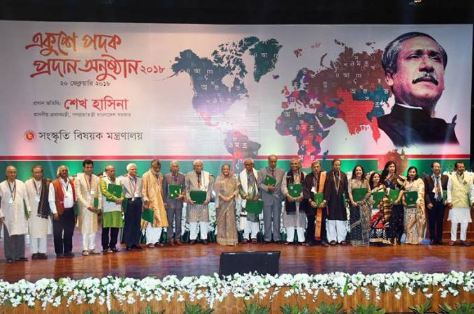 21 eminent citizens receive Ekushey Padak