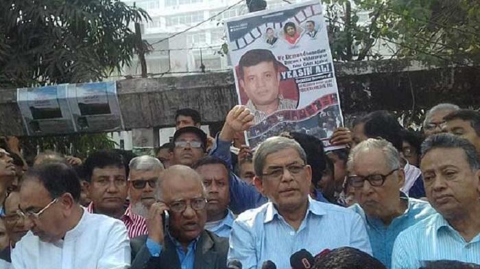 People won't accept polls sans Khaleda: BNP