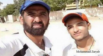 Son of former Pakistani cricketer commits suicide