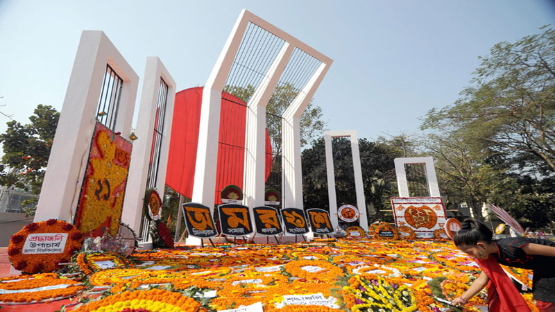 President, PM and Speaker pay homage to the Language Martyrs