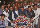 BNP leaders pay homage to language martyrs