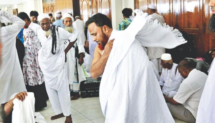 Ministry publishes serials of Hajj pilgrims