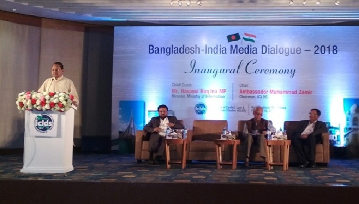 Indo-Bangla journalists for strengthening ties curbing security concern