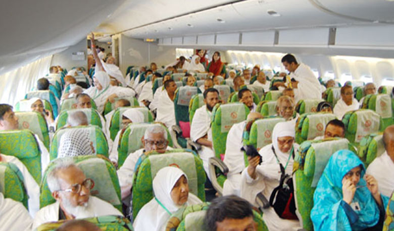 Airfare for hajj pilgrim fixed at $1,575
