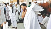 Ministry publishes serials of Hajj pilgrims