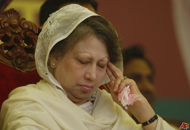 Hearing on Khaleda's appeal today