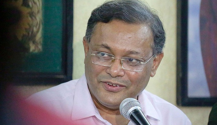 AL leader urges BNP not to confuse people