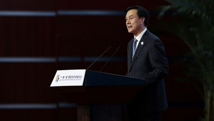 China investigates former top politician