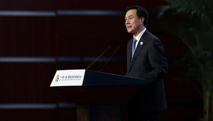 China investigates former top politician