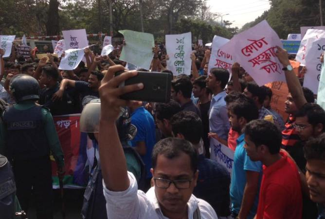 Job seekers stage demo seeking quota system reform