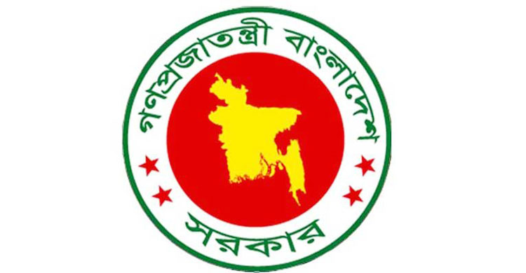Government appoints new deputy commissioners in 22 districts