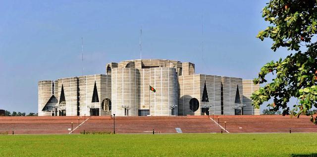 Hasina Youth Development Institute Bill passed