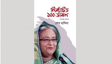 Prime Minister's new book hits book fair