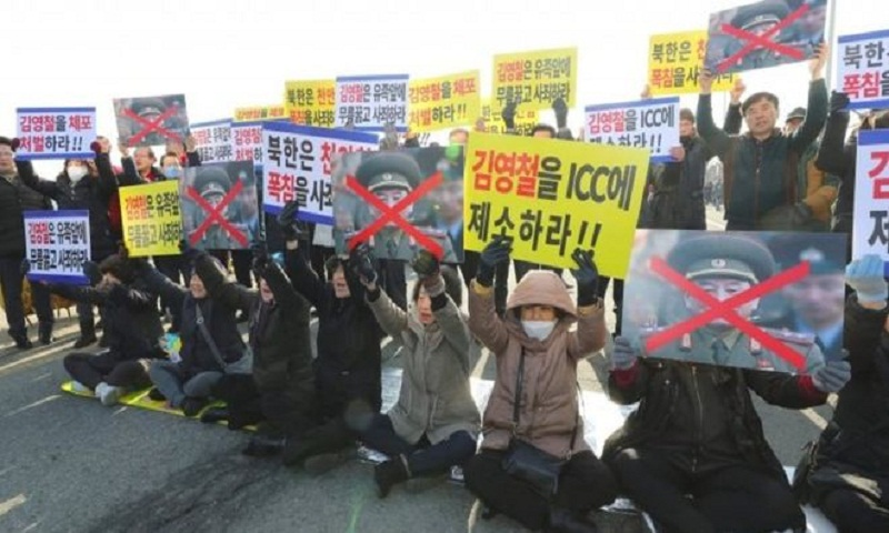 Kim Yong-chol: Protests greet North Korean delegation to Olympics