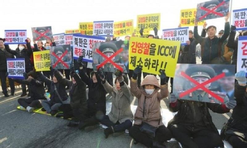 Kim Yong-chol: Protests greet North Korean delegation to Olympics