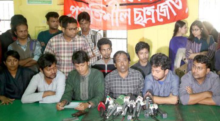 Question Leak: Left-leaning student bodies take position near Secretariat
