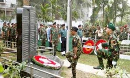 9th anniversary of Pilkhana carnage being observed