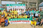 Final of NBL Internal Cricket Tournament held