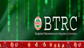 BTRC launches new complaints cell number '100'