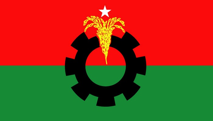 BNP sees sign of early election