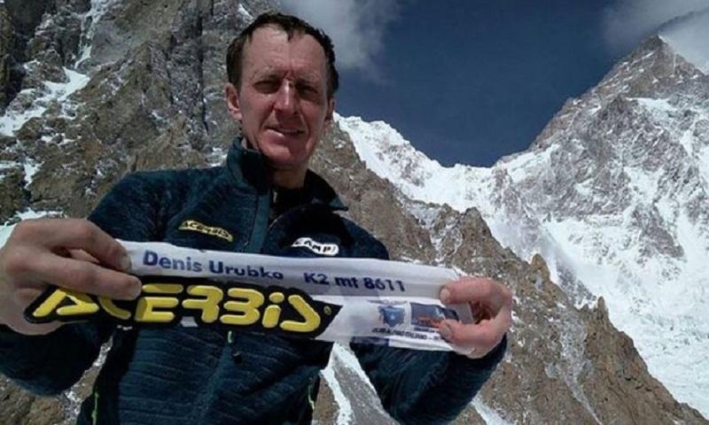 K2: Climber Denis Urubko aborts 'suicidal' solo ascent