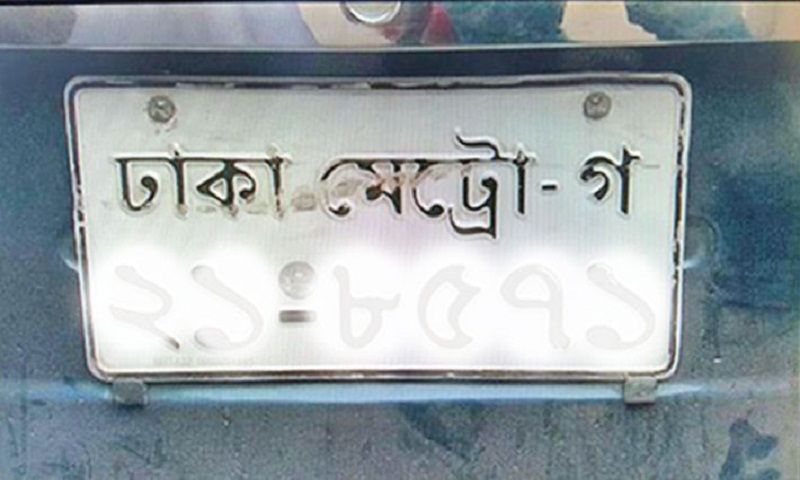Vehicle owners find no use of digital number plates