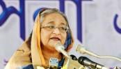 Prime Minister opens Krishi Batayon, Krishak Bandhu Phone Seba