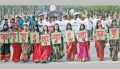 IU wants Bangla as UN official language