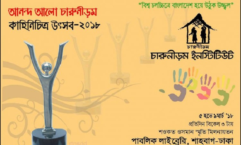 5-day television drama festival begins Monday