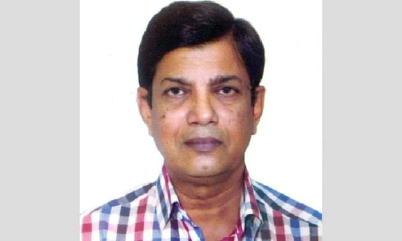 Curbing Corruption: An Imperative for Bangladesh