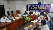 9th Wage Board Award in September: Inu