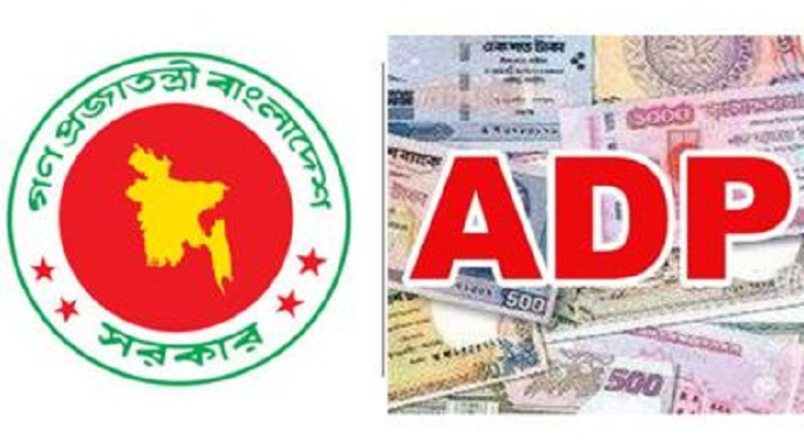 National Economic Council to approve revised ADP Tuesday