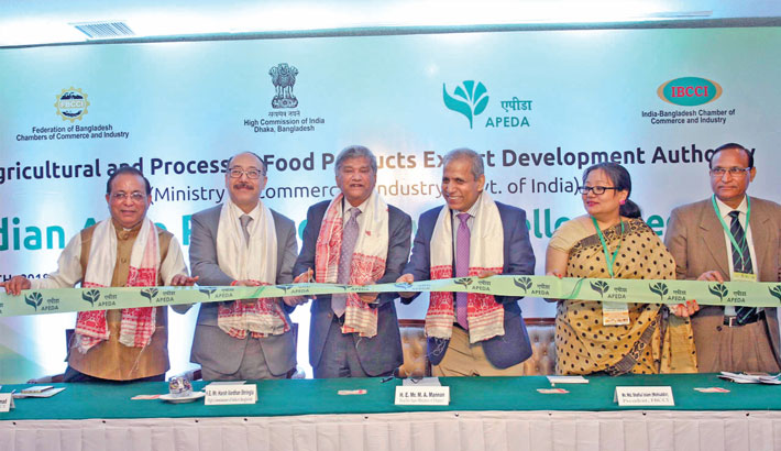 Call for setting up Indo-Bangla JV in agro industry   2018