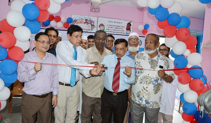 First Vision Center in Lakshmipur opens to provide primary eye care